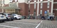 整改进行时丨保卫处:新举措规范校园交通环境 - 农业大学