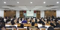 中国人民大学召开2019年宣传思想工作总结大会 - 人民大学
