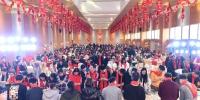 学校举行寒假留校学生新春团拜会 - 农业大学