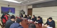 学校召开新型冠状病毒肺炎疫情防控工作领导小组第二次会议 - 农业大学