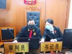 """西城法院坚守""""疫时速裁三通道"""" 实现""""群众纠纷家中解"""" - 法院网"""