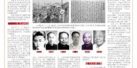 """红色印记③香山忆风雨:农大人在""""一二·九""""运动中 - 农业大学"""